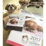 2017年度ぽんず&かぼすカレンダー、販売中です!