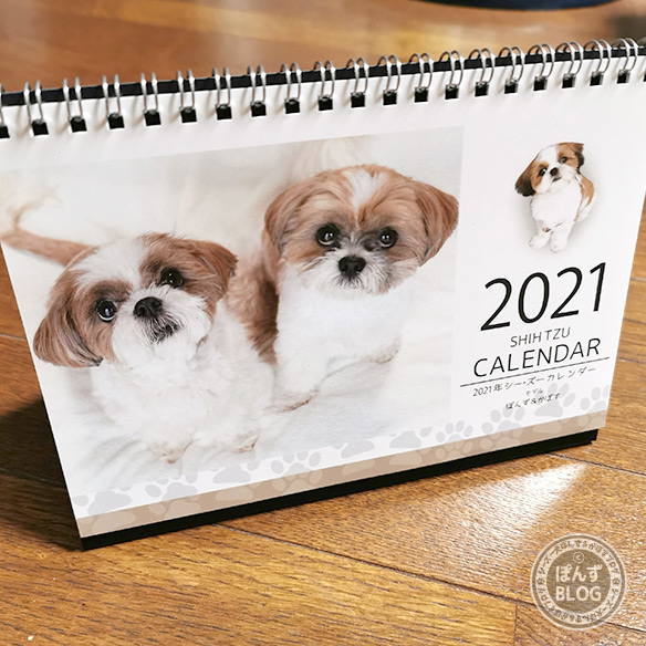 2021calendar_mousugu2