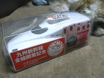 九州新幹線弁当