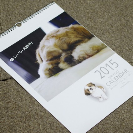 2015年シーズー大好きカレンダー