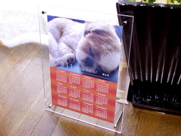 『2011年間カレンダー付きフォトスタンド』プレゼント