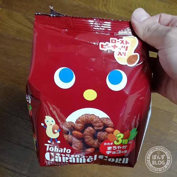caramelkabo