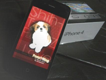 iPhone4が入荷!