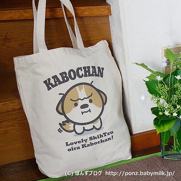 kabochangoods10
