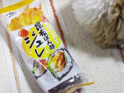ヤマサ『昆布ぽん酢ジュレ』レビュー
