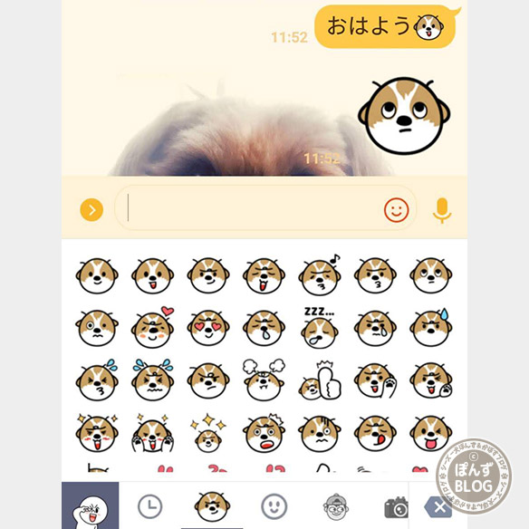 line_emoji_kabochan2