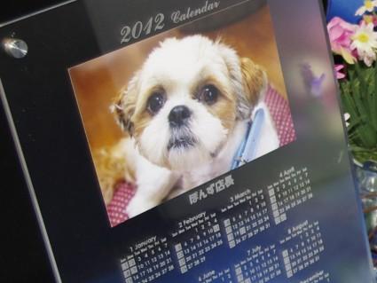 2012年間カレンダー付きフォトスタンド