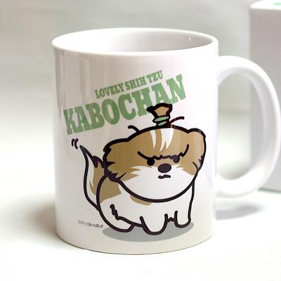 シーズー犬イラスト入りマグカップ