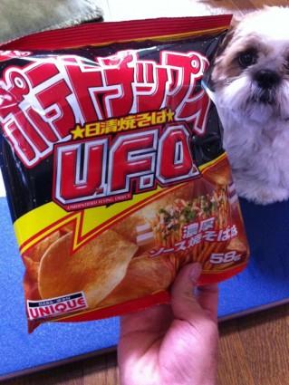 『ポテトチップス日清やきそばUFO』なう。